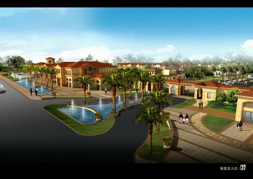 Projecto Imobiliário Jardim de Rosa de Angola